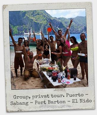 Туры по острову и Филиппинам
