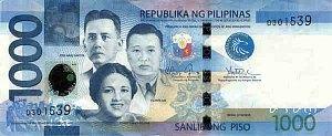филиппинские деньги. Песо рубль